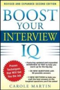 [해외]Boost Your Interview IQ 2/E