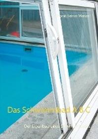 [해외]Das Schwimmbad A B C