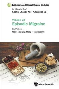 [해외]Evidence-Based Clinical Chinese Medicine - Volume 23 (Paperback)