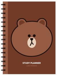 Line Friends Study Planner(라인 프렌즈 스터디 플래너): 브라운(스프링)