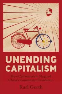 [해외]Unending Capitalism