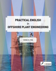 Practical English in Offshore Plant Engineering