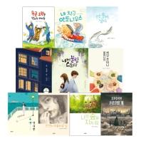 초등학교 고학년을 위한 문학 베스트 세트(전10권)(전10권)