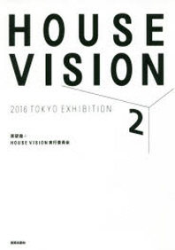 HOUSE VISION2 2016 TOKYO EXHIBITION