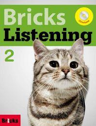 Bricks Listening. 2
