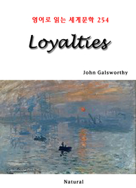 Loyalties (영어로 읽는 세계문학 254)