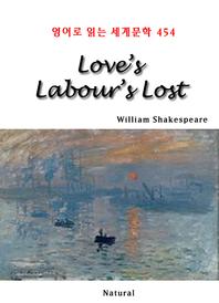 Love's Labour's Lost (영어로 읽는 세계문학 454)