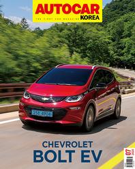 오토카 코리아 Autocar Korea 2020.07
