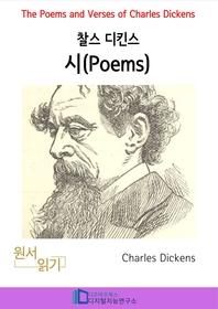 찰스 디킨즈의 시 _ The Poems and Verses of Charles Dickens
