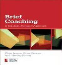 [해외]Brief Coaching