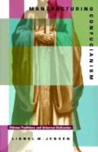 [해외]Manufacturing Confucianism (Paperback)