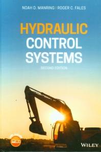 [해외]Hydraulic Control Systems