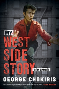 My West Side Story