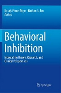 [해외]Behavioral Inhibition
