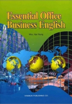 ESSENTIAL OFFICE BUSINESS ENGLISH
