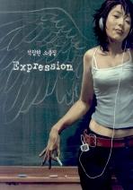 Expression(석정현 소품집)