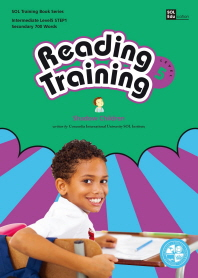 Reading Training Level 5 Step. 1: Shadow Children(SOL Training Book series)