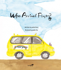 Who Arrived First?(양장본 HardCover)