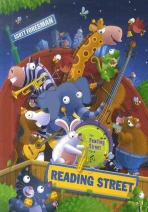 READING STREET GRADE 1(UNIT 5)