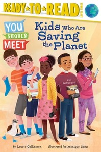 [해외]Kids Who Are Saving the Planet (Hardcover)