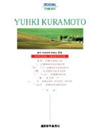 YUHKI KURAMOTO(피아노 솔로)