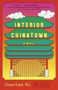 [해외]Interior Chinatown