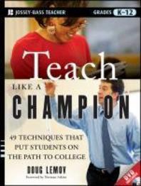 [해외]Teach Like a Champion (Paperback)