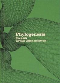 Phylogenesis foas ark