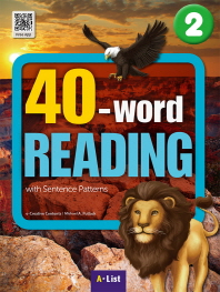 40-word Reading. 2: Student Book(WB+MP3 CD+단어/문장쓰기 노트)(CD1장포함)