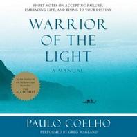 [해외]Warrior of the Light (Compact Disk)