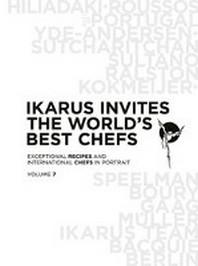 [해외]Ikarus invites the world's best chefs