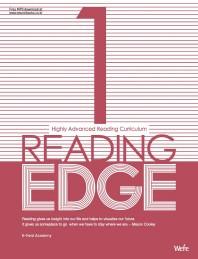 Reading Edge(리딩 엣지). 1