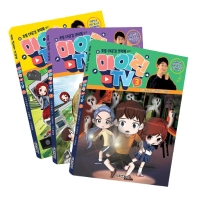 마이린TV 코믹북 세트(1-3권)(전3권)