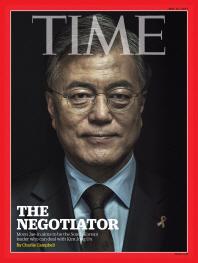 타임 아시아판(Time Asia)-2017년 05월 15일 : 문재인 커버