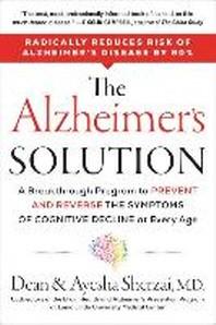 [해외]The Alzheimer's Solution (Hardcover)