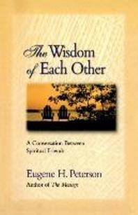 [해외]The Wisdom of Each Other