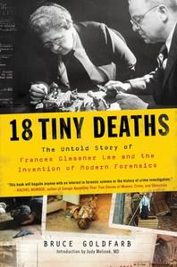 [해외]18 Tiny Deaths