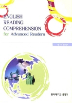 ENGLISH READING COMPREHENSION FOR ADVANCED READERS