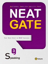 NEAT Gate Speaking. 3(CD1장포함)