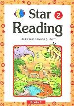 Star Reading 2 (Grade 1)