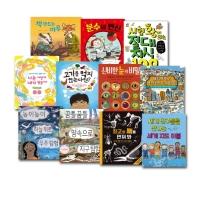 초등학교 중학년을 위한 논픽션 베스트 세트(전11권)