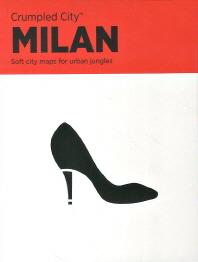 밀라노(Milan)(구겨쓰는 도시 지도)