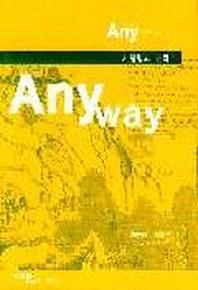 ANYWAY/방법의 논리(ANYONE시리즈 3)