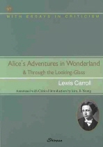 ALICE S ADVENTURES IN WONDERLAND & THROUGH THE LOOKING GLASS