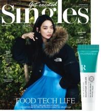 싱글즈(Singles)(2019년11월호) 커버: 박지훈
