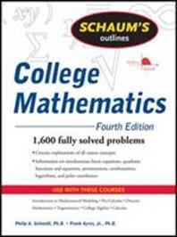 [해외]Schaum's Outline of College Mathematics, Fourth Edition