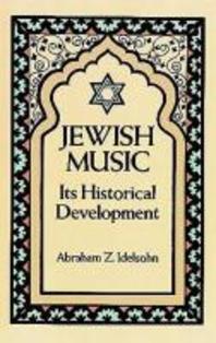 [해외]Jewish Music