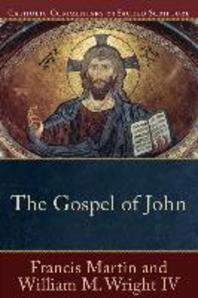 [해외]The Gospel of John