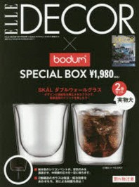 http://www.kyobobook.co.kr/product/detailViewEng.laf?mallGb=JAP&ejkGb=JNT&barcode=9784063997477&orderClick=t1g