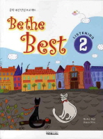 Be the Best Listening. 2(2010)